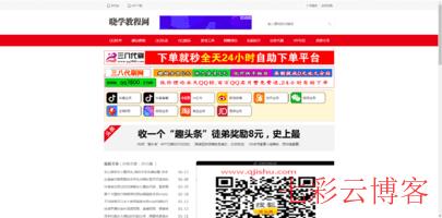 晓学教程网_www.qjishu.com