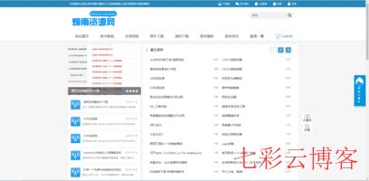 烟雨资源网_www.younun.cn