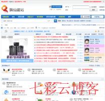 新手站长论坛_bbs.piaoxian.net