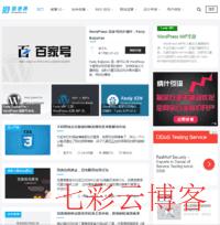 泪雪博客_zhangzifan.com