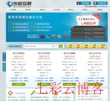 东陆互联_www.donglu.net