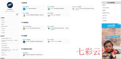 Break易站_www.breakyizhan.com