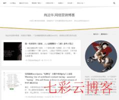 肖运华_www.xiaoyunhua.com