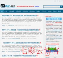 DIYzhan.com_www.diyzhan.com