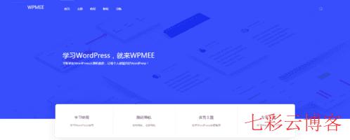 WPMEE_www.wpmee.com
