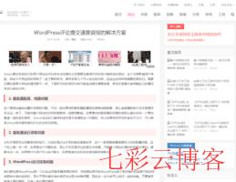 爱鱼客_www.iyu.co