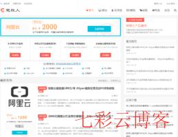 楚狂人博客_www.chukuangren.com
