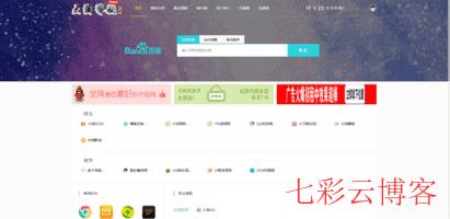 大淘导航_www.dataowangluo.cn