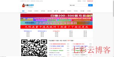 小志资源网_www.duoee.com