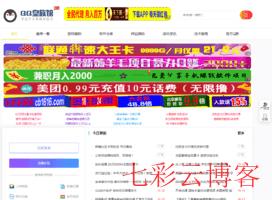QQ皇族馆_jkch.net