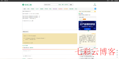 tool.lu_在线工具_htaccess转nginx