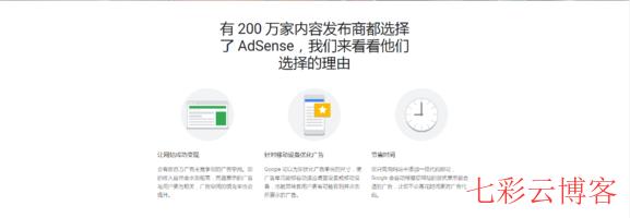 Google AdSense_www.google.cn