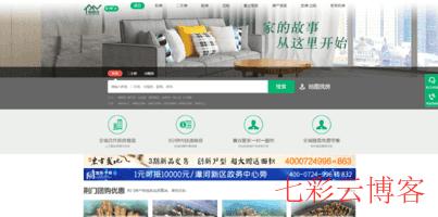 荆门房客佳房产网_www.fang0724.com