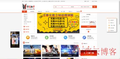 音速租号_www.yinsuzh.com