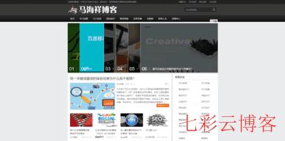 马海祥博客_www.mahaixiang.cn