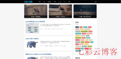 代码汇博客_www.codehui.net