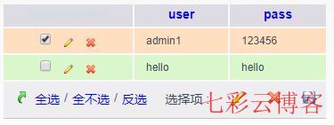 易语言+PHP+MYSQL实现注册登录