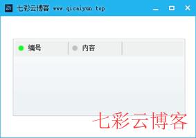 易语言超级列表框EX表头插入图标